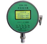 YZW-150液晶数字中文压力表