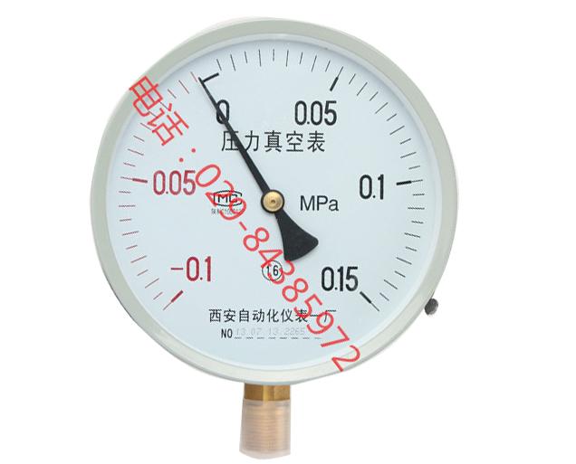 真空压力表YZ-150