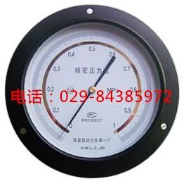 0.4级轴向带边精密压力表YB-150ZT