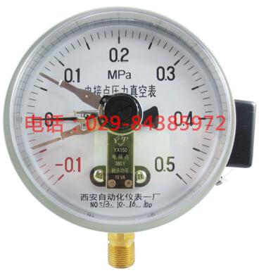 YZX-150电接点压力真空表