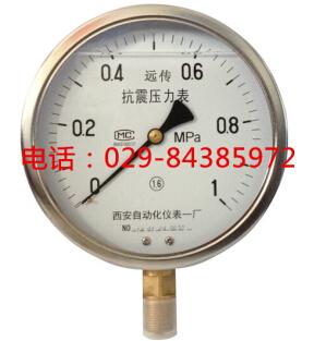 YTZN-150耐震远传压力表