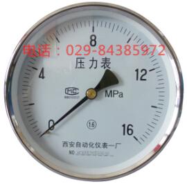 Y-150Z轴向弹簧管压力表