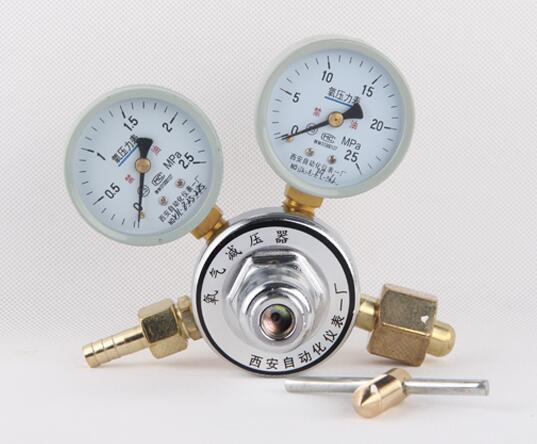 氧气减压器YQY-08,YQY-07,YQY-06