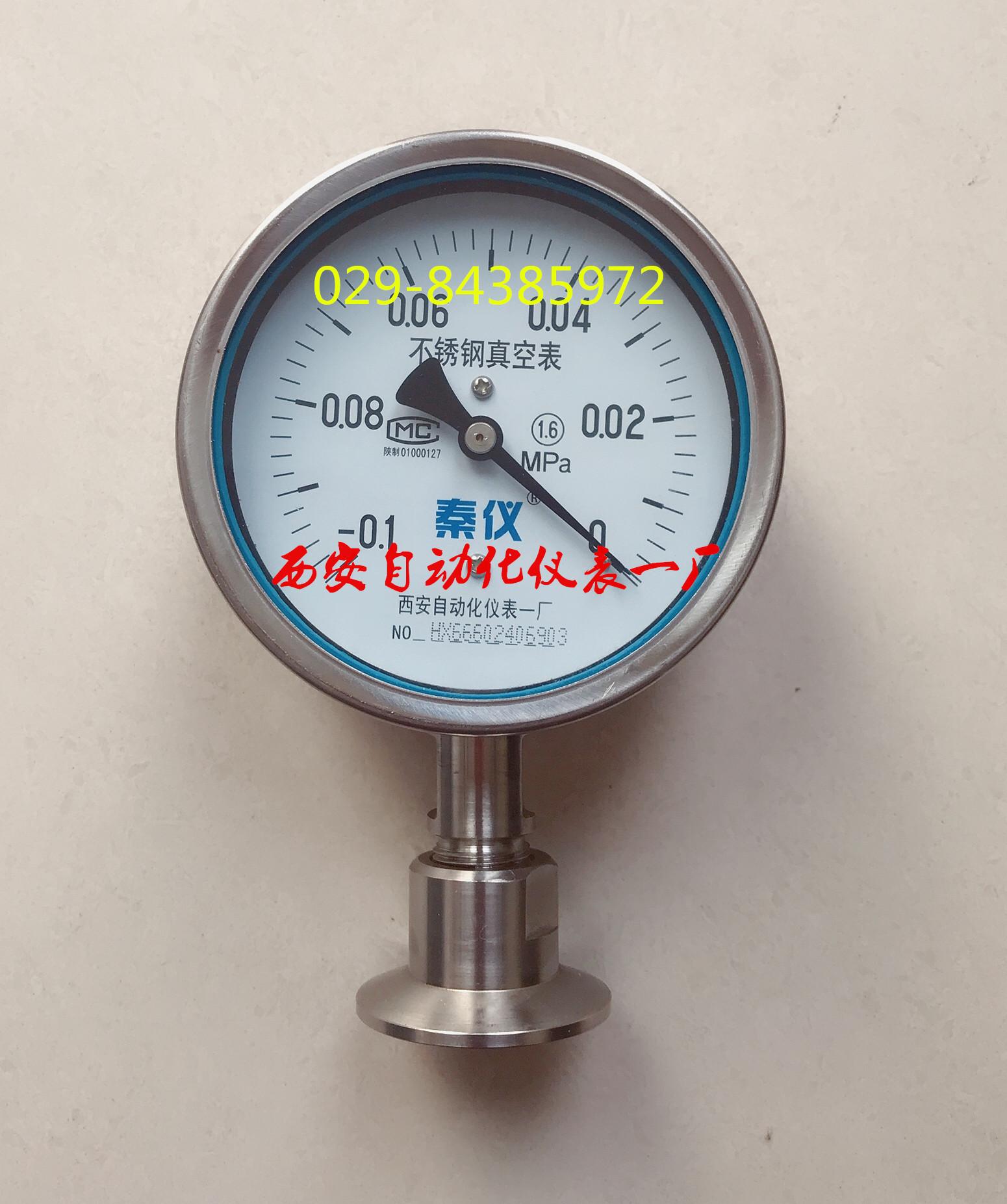 卫生型隔膜压力表、卡箍型YTP-100MC