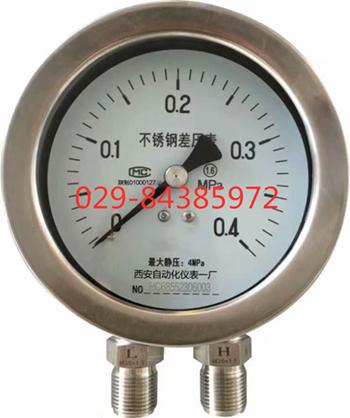 CYW-100B,不锈钢差压表