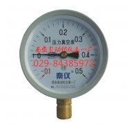 YZ-100真空压力表