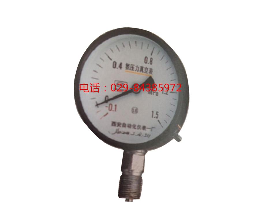 YZA-150氨压力真空表