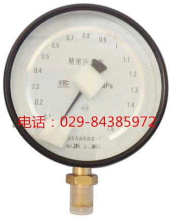 YB-150精密压力表0.4级,YB-150A