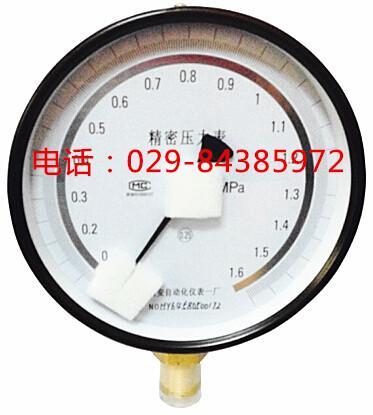 0.25级普通精密压力表YB-150A
