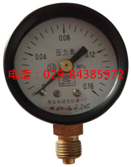 Y-40弹簧管压力表