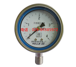 西安自动化仪表一厂不锈钢压力表Y-60BF