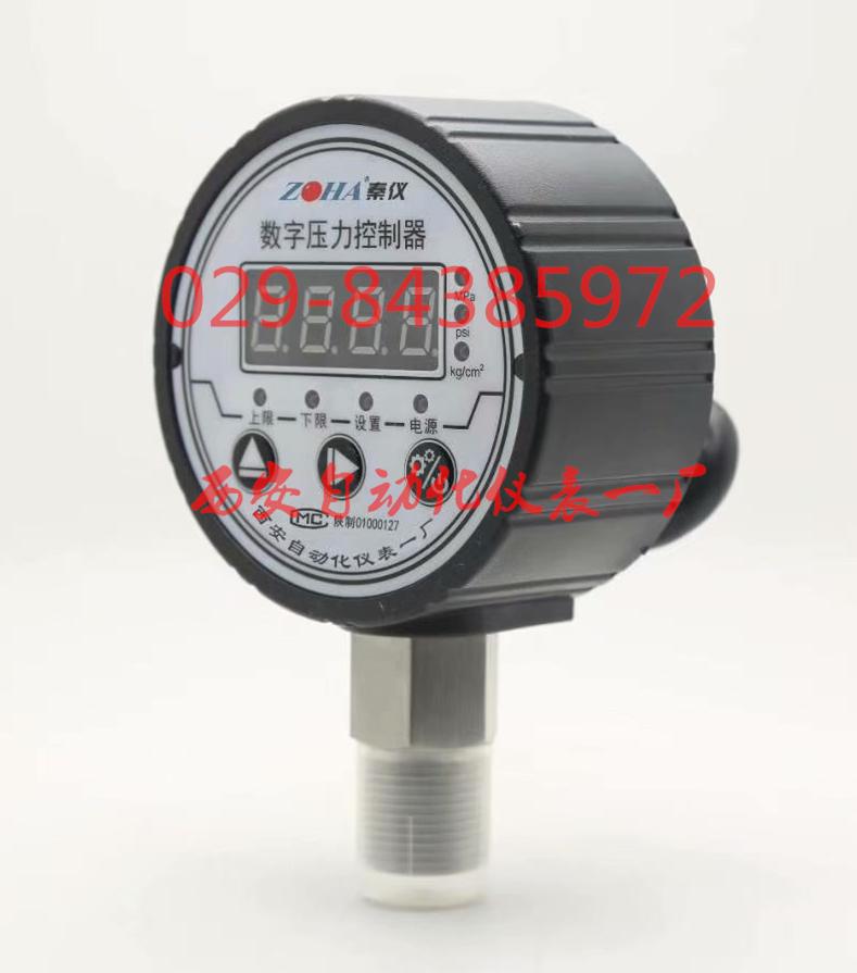 数字压力控制器