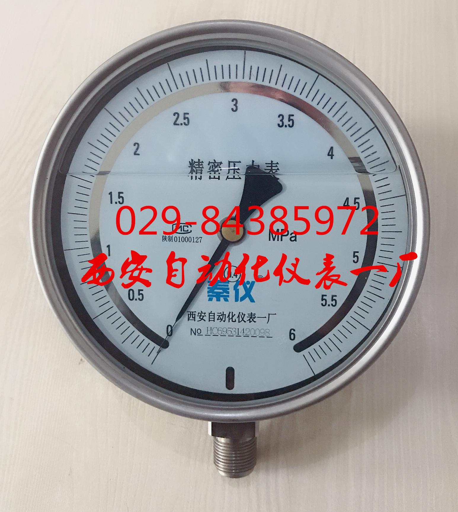 YBN-150BF不锈钢耐震精密压力表